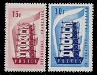 France - YT 1076-77 neuf