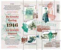 Belgique - Première Guerre Mondiale - Feuillet neuf
