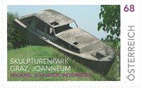 奥地利邮票 奥地利雕塑公园博物馆约安尼姆 - 水泥船 1枚