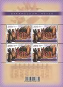 Hungary - Chess museum - Mint sheetlet
