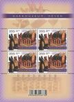 Hongrie - Musée d'échecs - Bloc-feuillet neuf