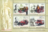 匈牙利2016新邮 Szent Florian 消防队 小型张