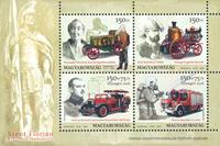 Ungarn - Brandbiler - Postfrisk miniark