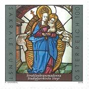 奥地利邮票 宗教艺术奥地利-麦当娜与光环-斯太尔教区教堂