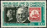 Cameroun - YT  PA294 - Postfrisk
