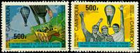 Cameroun - YT  PA299-300 - Postfrisk