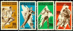 Cameroun - YT  PA301-04 - Postfrisk