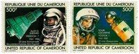 Cameroun - YT  PA305-06