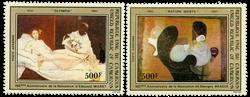 Cameroun - YT  PA314-15 - Postfrisk
