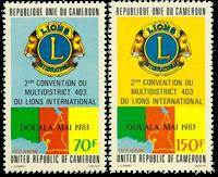 Cameroun - YT  PA317-18