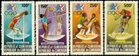 Cameroun - YT  PA323-26