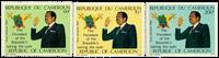 Cameroun - YT  PA339-41 - Postfrisk