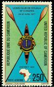Cameroun - YT  PA265