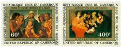 Cameroun - YT  PA276-77