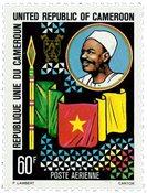 Cameroun - YT  PA280