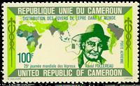Cameroun - YT  PA284