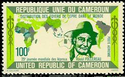 Cameroun - YT  PA284 - Postfrisk