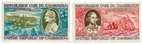 Cameroun - YT  PA285-86