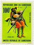 Cameroun - YT  PA291