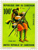 Cameroun - YT  PA291 - Postfrisk