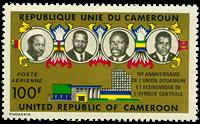 Cameroun - YT  PA238