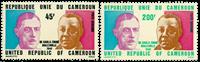 Cameroun - YT  PA240-41