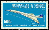 Cameroun - YT  PA247