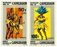 Cameroun - YT  PA248-49
