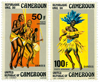 Cameroun - YT  PA248-49 - Postfrisk