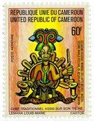Cameroun - YT  PA254