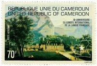 Cameroun - YT  PA258