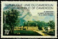 Cameroun - YT  PA258 - Postfrisk