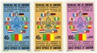 Cameroun - YT  PA217-19