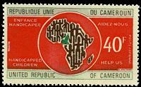 Cameroun - YT  PA221