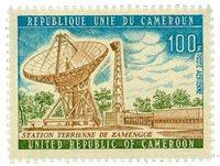 Cameroun - YT  PA224