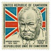 Cameroun - YT  PA226