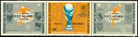 Cameroun - YT  PA232A