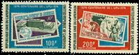 Cameroun - YT  PA233-34
