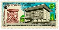 Cameroun - YT  PA192