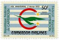 Cameroun - YT  PA196