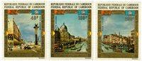 Cameroun - YT  PA197-99