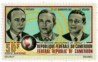 Cameroun - YT  PA200