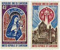 Cameroun - YT  PA210-11