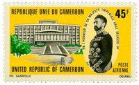Cameroun - YT  PA212