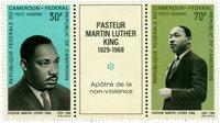 Cameroun - YT  PA127 - Postfrisk