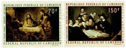 Cameroun - YT  PA169-70