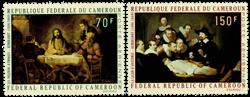 Cameroun - YT  PA169-70 - Postfrisk
