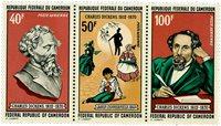 Cameroun - YT  PA173A