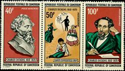 Cameroun - YT  PA173A - Postfrisk
