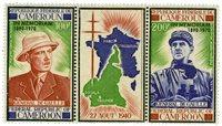Cameroun - YT  PA175A